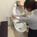 定期清掃 Nクリニック様トイレ掃除